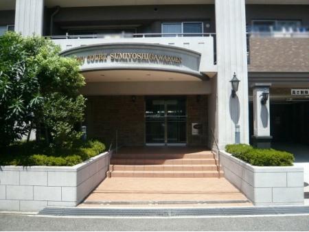 セレッソコート住吉川公園 エントランス