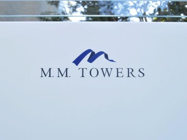 MMタワーズ(イースト、ウエスト、サウス) マンション表札