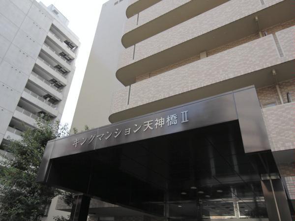 キングマンション天神橋II マンション表札