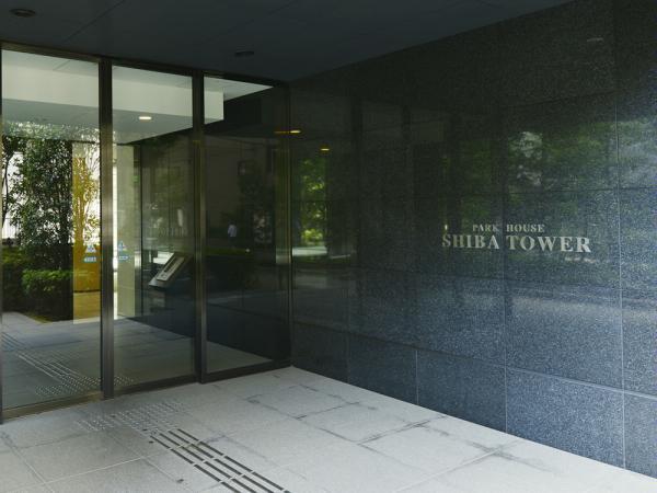 パークハウス芝タワー  マンション表札