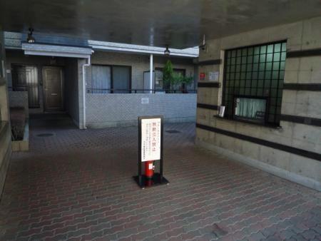 コスモ豊島園 エントランス