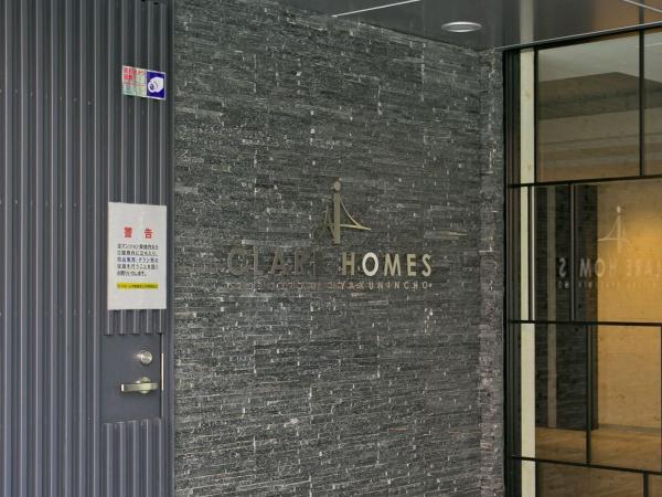 クレアホームズ新宿百人町 マンション表札