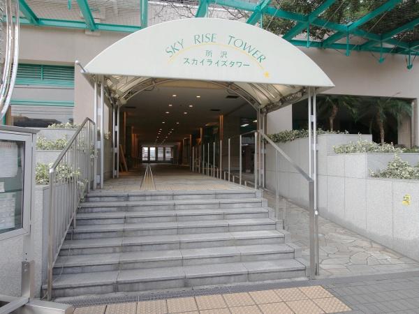 所沢スカイライズタワー エントランス