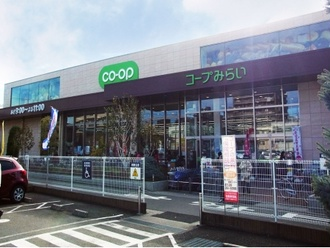 コープみらいコープ南浦和店