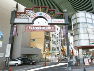 野田阪神駅前通商店街