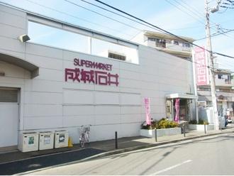 成城石井大倉山店