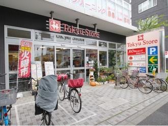 東急ストア駒沢通り野沢店