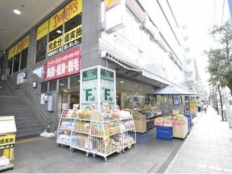 富士ガーデン湘南パール店