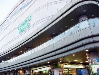 LUMINE大船ルミネウィング店