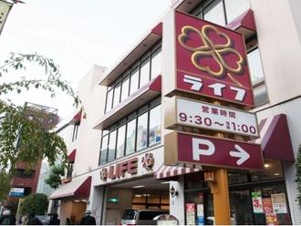 ライフ渋谷東店