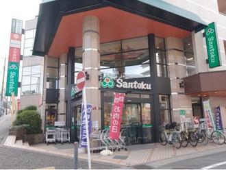 スーパーマーケット三徳あざみ野店