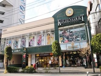 キッチンコート・神楽坂店