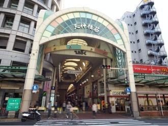 天神橋筋商店街(現地隣接)