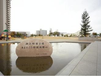 潮江緑遊公園