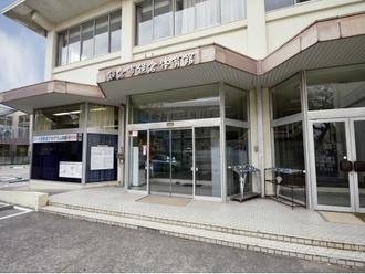 鎌倉体育館