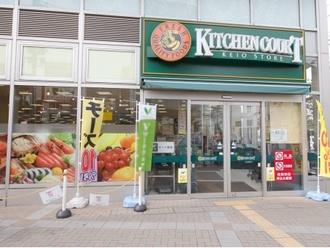 キッチンコート京王ストア永福町店