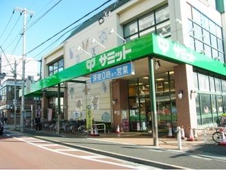 サミット大田千鳥店