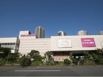 イオン東雲ショッピングセンター