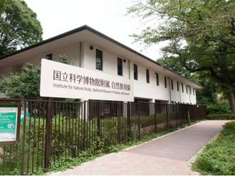 国立科学博物館自然教育園