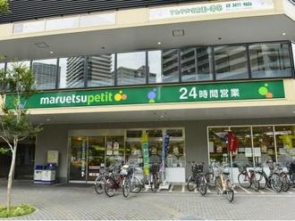 マルエツプチ港南シティタワー店