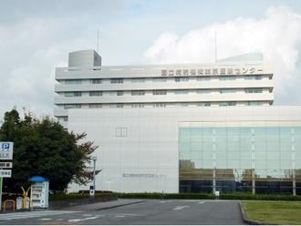 東京医療センター
