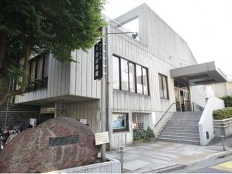 品川区立大崎図書館