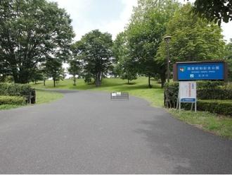昭和の森記念公園