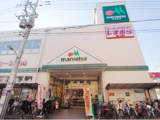 マルエツ新田店