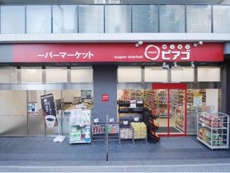 miniピアゴ小豆沢一丁目店