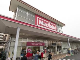 マックスバリュ 豊中緑丘店