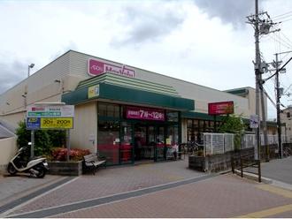 マックスバリュー千里山店
