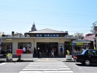 武庫之荘駅(阪急)