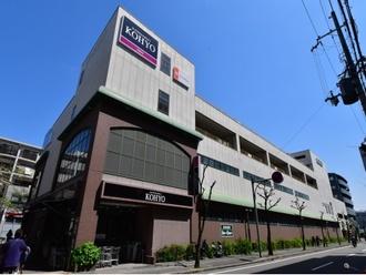 KOHYO 武庫之荘店