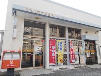 横浜日吉七郵便局