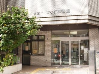 渋谷区富ヶ谷図書館