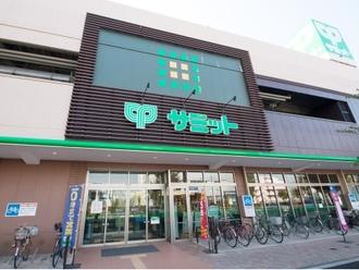 サミットストア野沢龍雲寺店