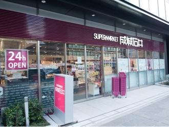 成城石井麹町店
