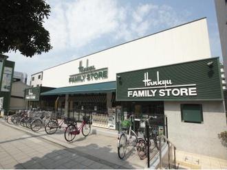 阪急ファミリーストア真法院店