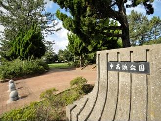 中高浜公園