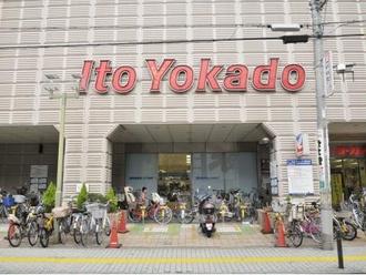イトーヨーカドー武蔵小杉店