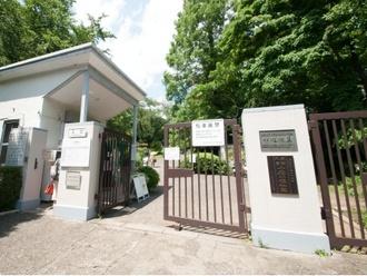 東京大学附属植物園