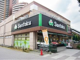 三徳河田店