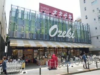 スーパーオオゼキ上野毛店