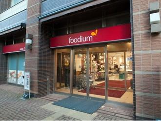 Foodium東五反田
