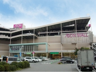 イオンモール北戸田