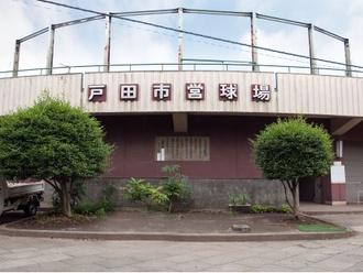 北部公園野球場