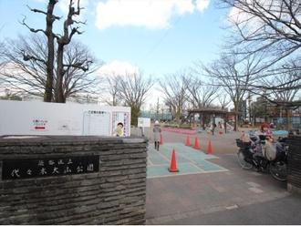 渋谷区立代々木大山公園