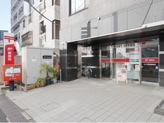 代々木駅前通郵便局