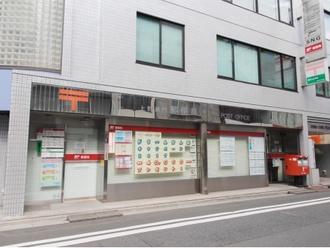 上野黒門郵便局