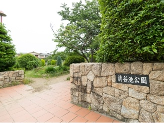 清谷池公園
